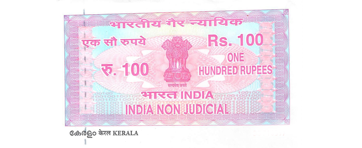 Kerala Land Registration Complete Guide To Property Registration