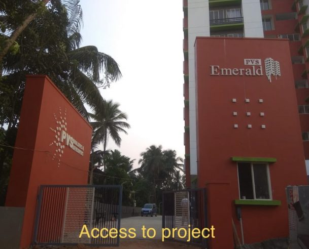 ENTRANCE TO PROJECT : 28-02-2021