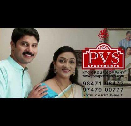PVS Advertisement 2
